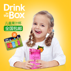 поильник OTHER Drink In The Box