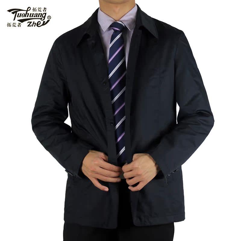 Куртка Pioneer 8109 2014 сабвуфер pioneer ts w106m 250вт 1100вт 4ом