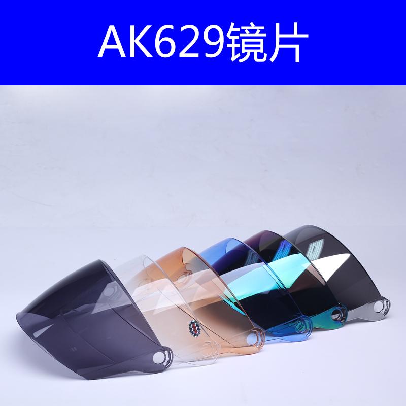 мото шлем AK AK621/629 ak 803 613