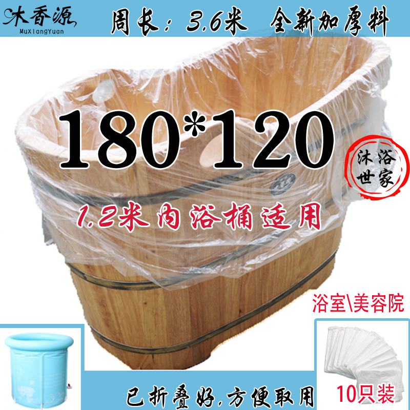Аксессуар для ванной Woody source 180 * 120 1.8*1.2