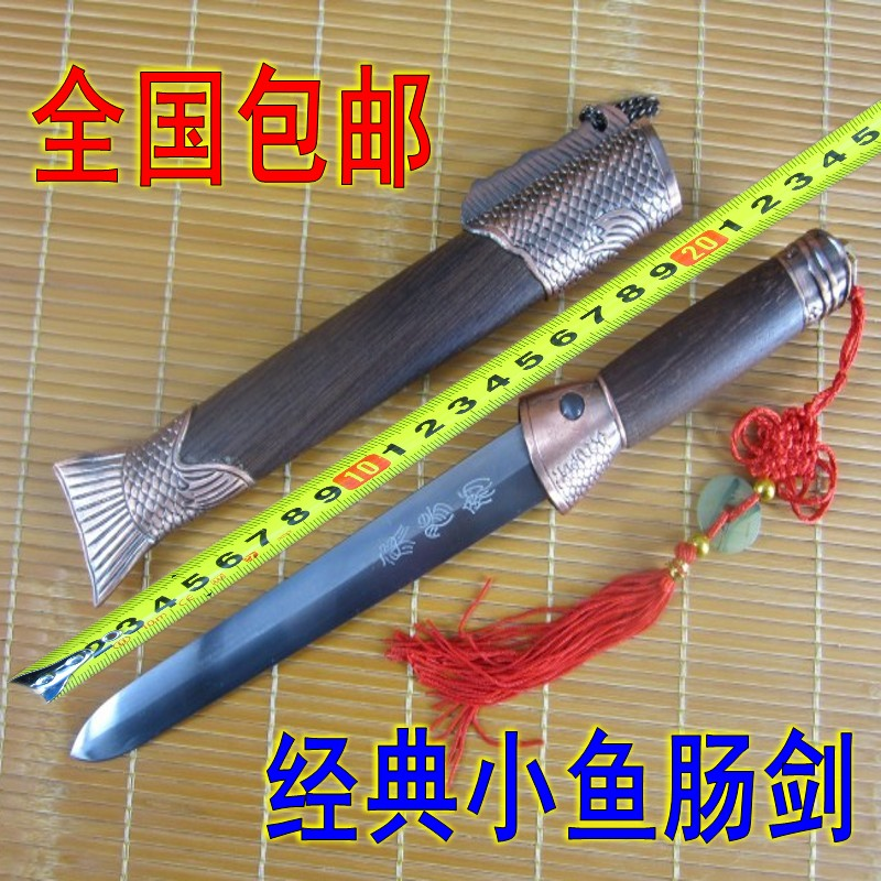Мечи Longquan sword Inn xwj0650 high grade dumu longquan sword wing chun a pair of hard wood knives dulimu very hard wooden knife wooden butterfly swords