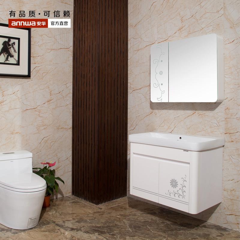 安华洗面盆 anPGM3396G