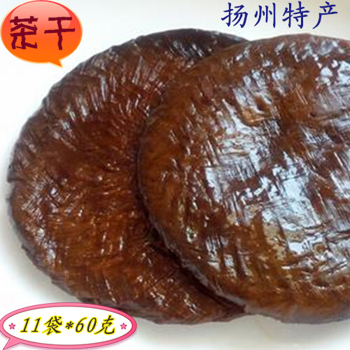 Dried tea 250g pineapple flavor assorted dried fruit tea chinese tea