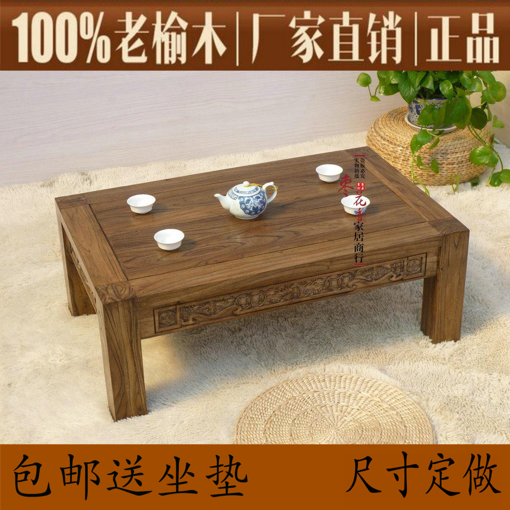 Столик на низких ножках Jujube fragrance of wood industry табличка для торговой марки innovation in wood industry