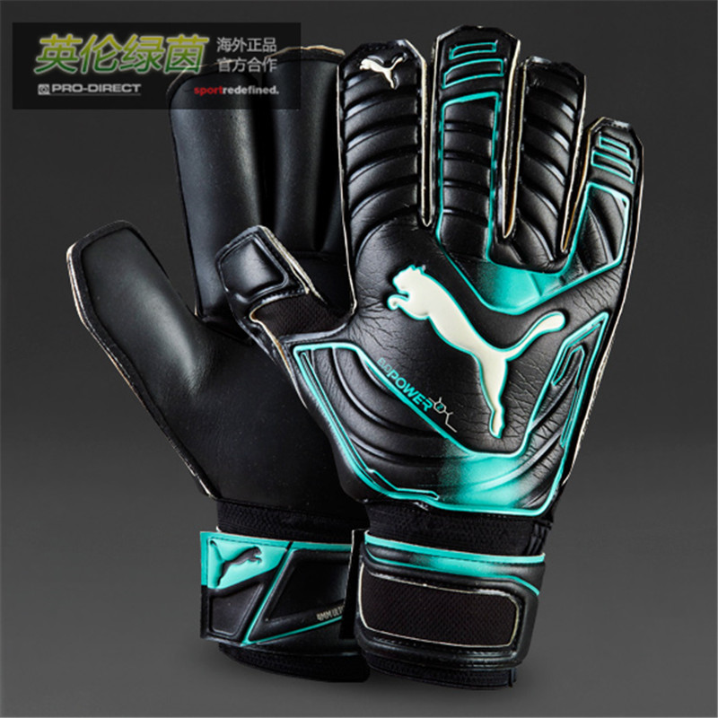 перчатки вратаря Puma 84110 Evopower Grip GC GK Gloves