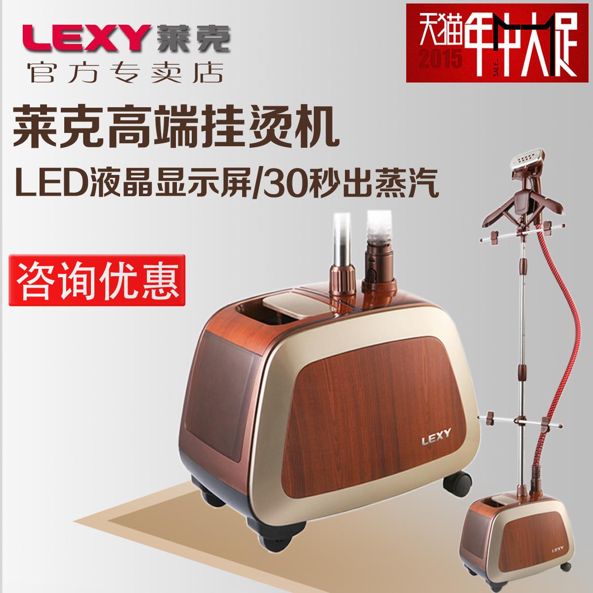 Пароочиститель LEXY  GT7011 LED пена монтажная tytan lexy 20 300мл