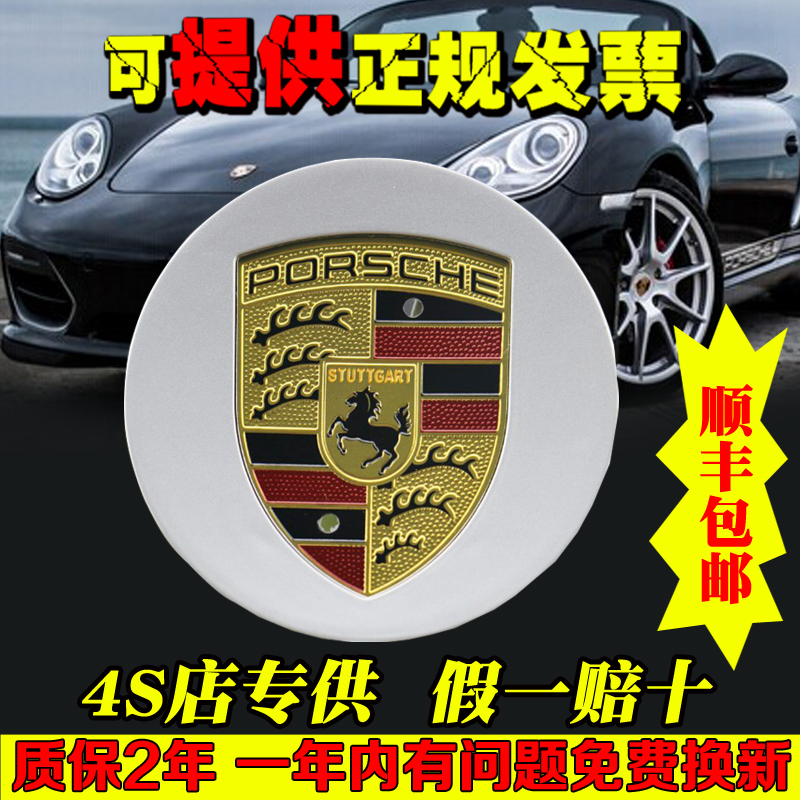 Колпаки Porsche 911 Panamera MACAN red carbon fiber smart key case covers shell replace for porsche cayenne macan 911 carrera boxster cayman panamera car styling