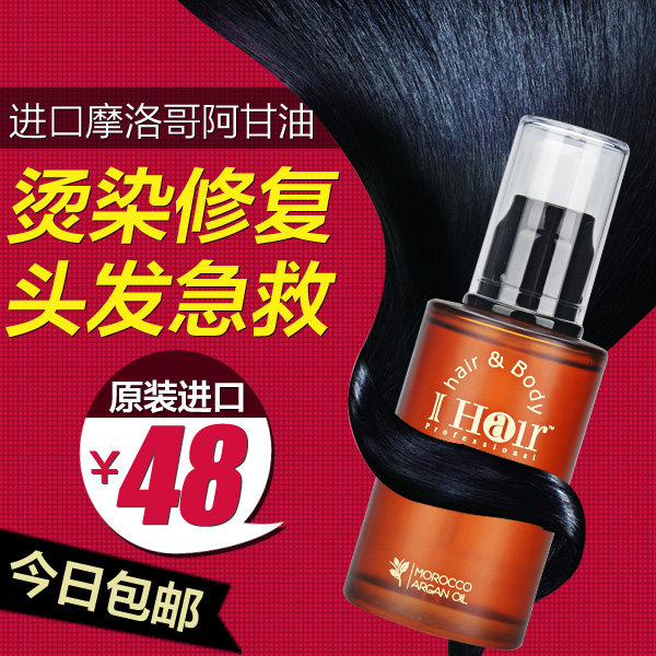 Аксессуары для укладки волос Ihair