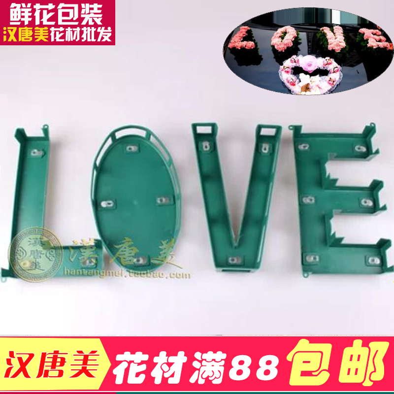 Свадебные цветы для украшения автомобиля Han and Tang Mei flower LOVE taiwan le mei pure fruit so genuine casual fruit net yan mei shou tang he she kaka meizi fruit enzyme mei qingmei