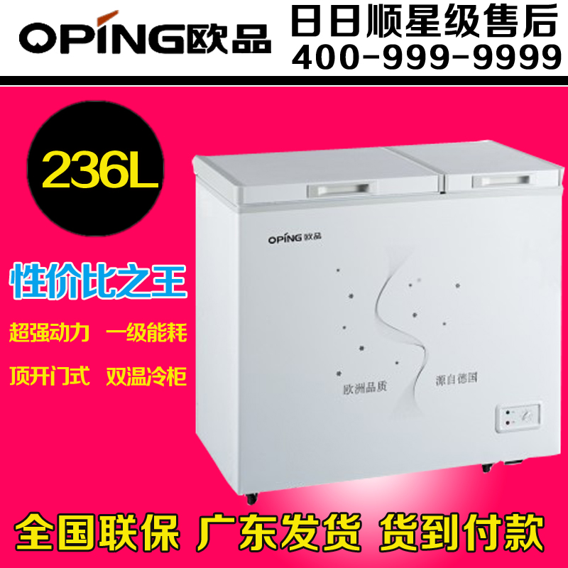 Морозильный шкаф Oping BCD-236 europe constant oh26