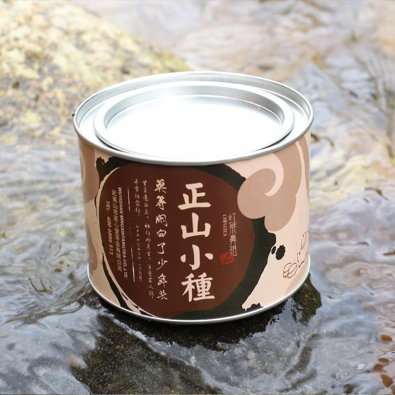 武夷山正山小种红茶50g