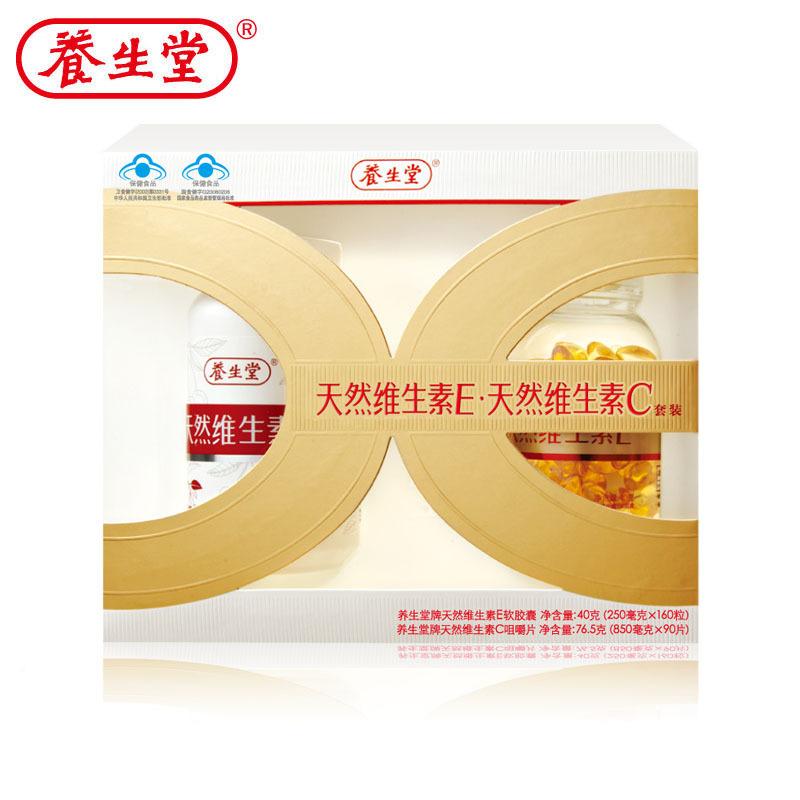 Yangshengtang 250mg/E+C castor 2107 1