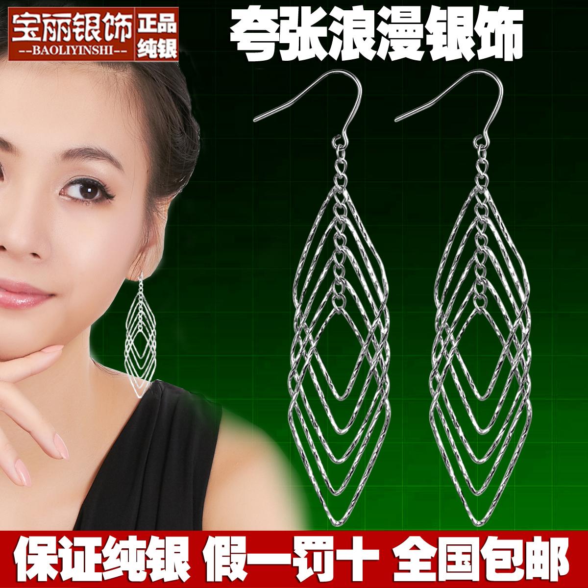 Серьги Silver leaf ble00152 925