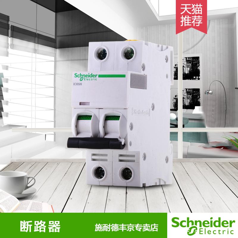Автоматический выключатель Schneider electric Acti9 IC65N 2P16A