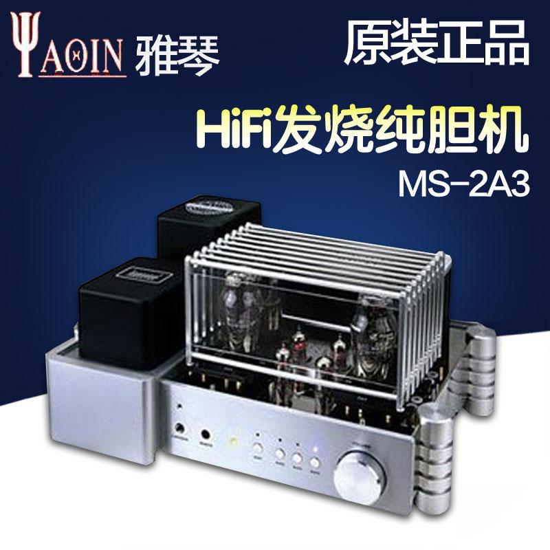 Ламповый усилитель Yaqin MS-2A3