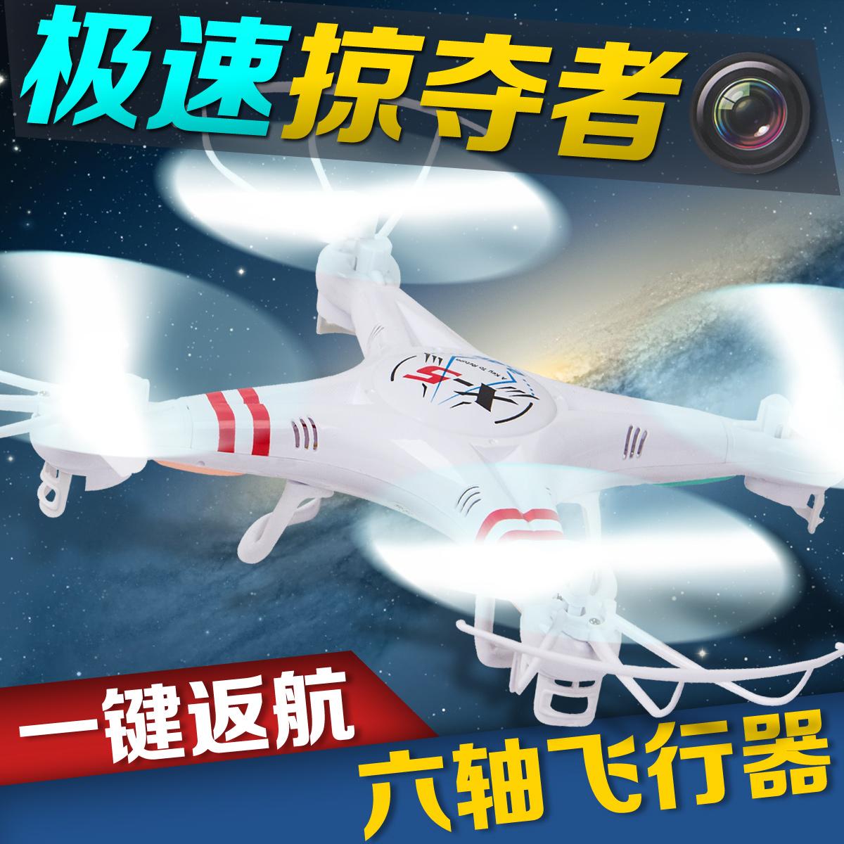 Вертолет на электро-, радиоуправлении Zhankuo вертолет на электро радиоуправлении skytech m62