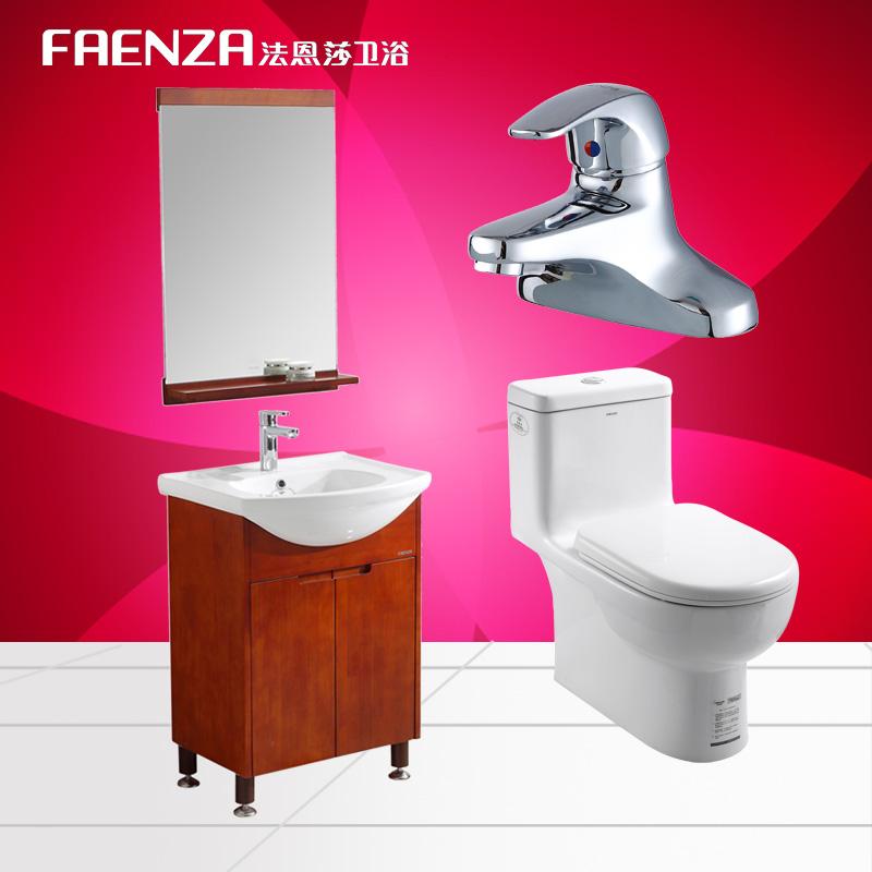 法恩莎 PVC浴室柜 FPGM3612