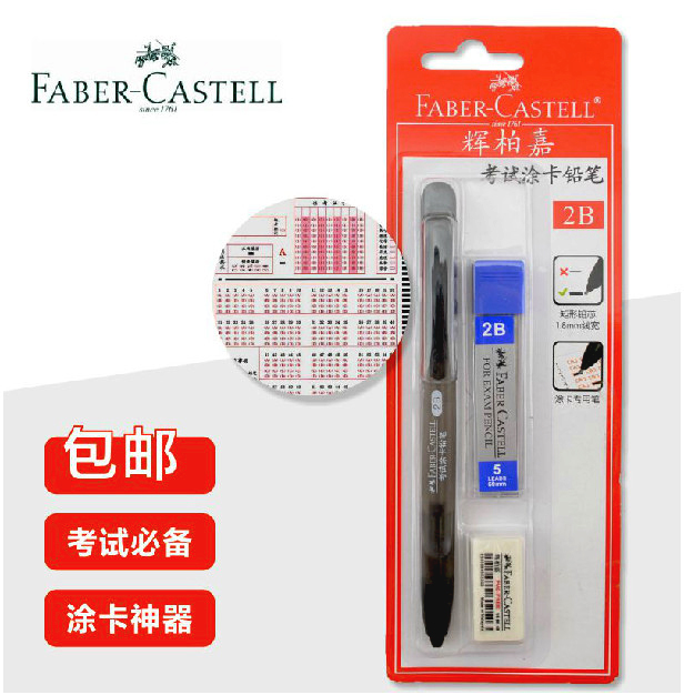 Набор карандашей Faber/Castell 2B босоножки faber imperial concubine 20xl006