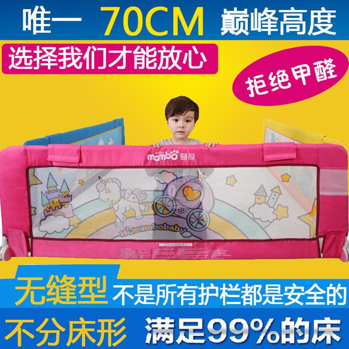 Ограждение для детской кроватки Mambobaby b142/5