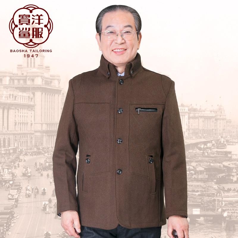 Пальто мужское Baosha (clothing) bs1401258
