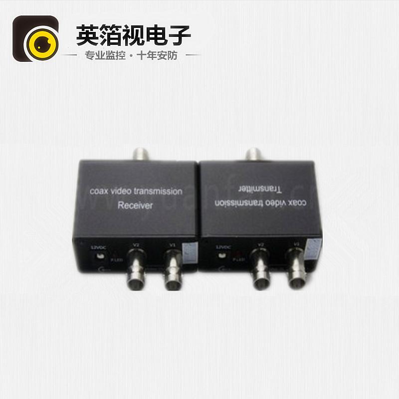 Комплектующие для сигнализации комплектующие для сигнализации 12v 2 0a