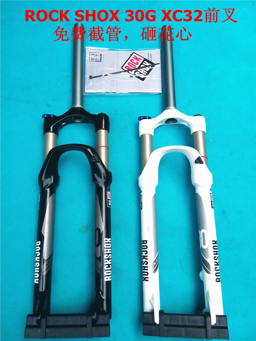 Вилка велосипедная RockShox  2014 30G XC32 26 rockshox domain dual crown 2014