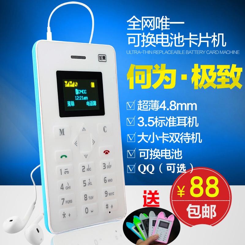 Китайский бутик телефонов Toro M5 toro 38820