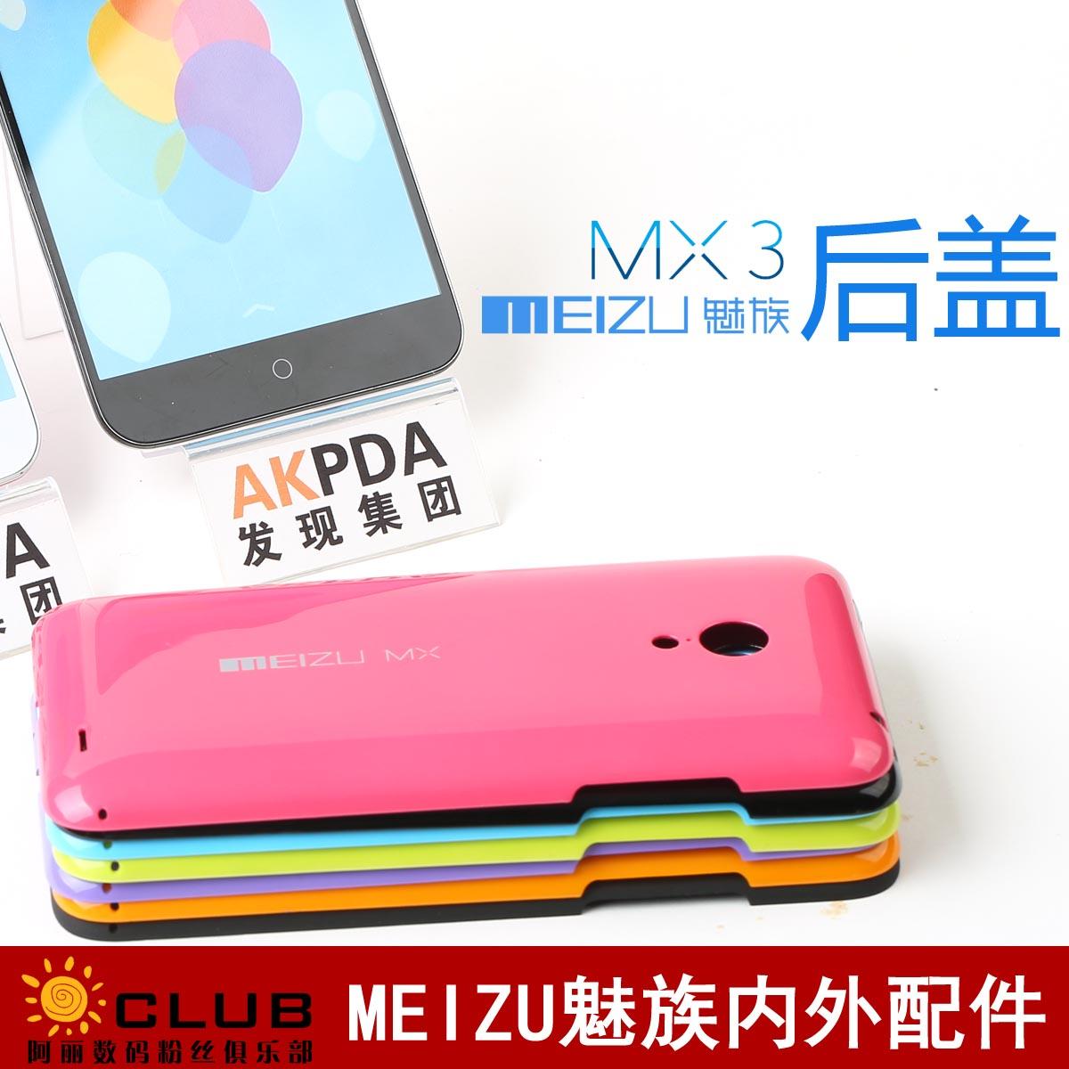 Запчасти для мобильных телефонов Meizu MX3