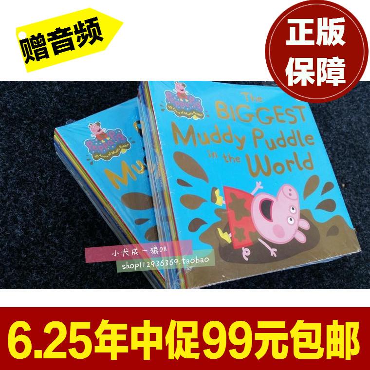 Детский набор для развития памяти   Peppa Pig Peppa's 16 peppa pig playing football