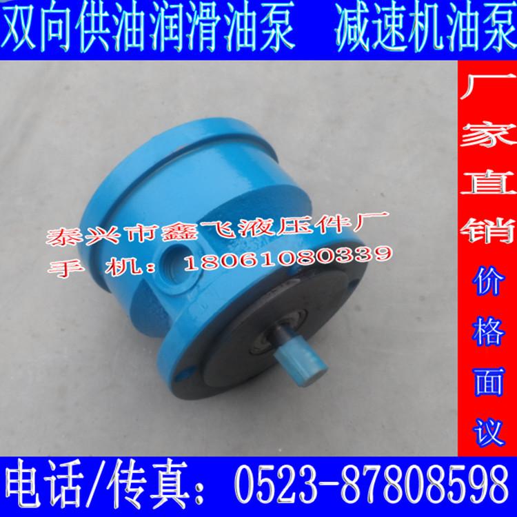 Насосы, Компрессоры Taixing Xinfei hydraulic Factory  SXF-15 SXF-15A насосы компрессоры 60yhcb 30