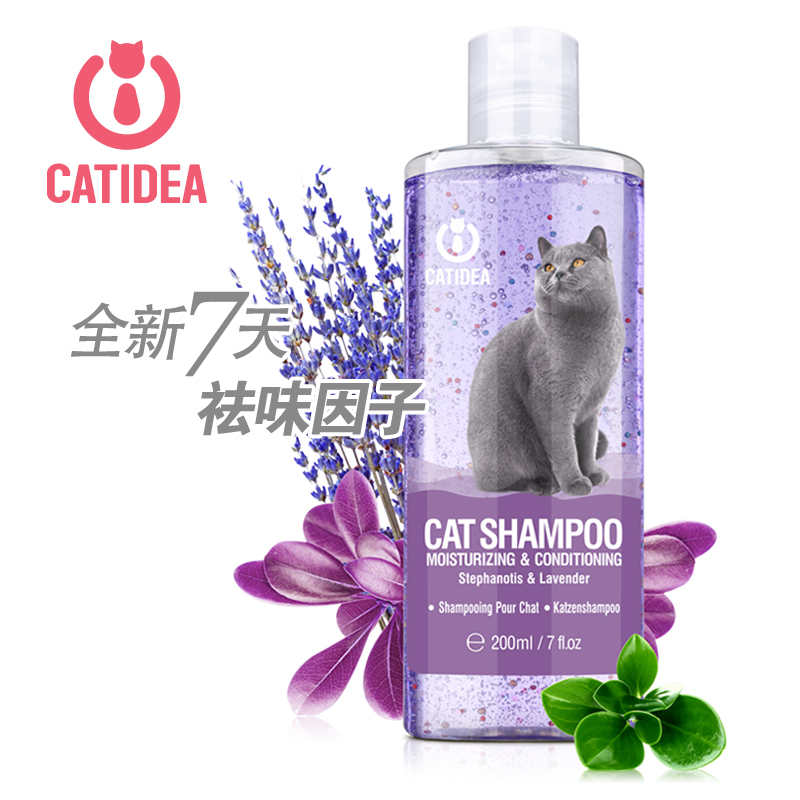 Шампунь-Ванна OTHER CATIDEA 200ml