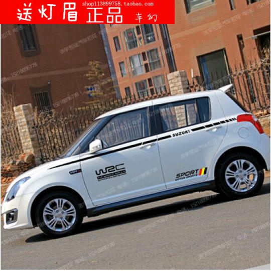 автоаксессуар Car magic SX4 зеркало с фацетом 10 mm с зеркальными декоративными элементами 60х150 cm fbs decora cz 0817