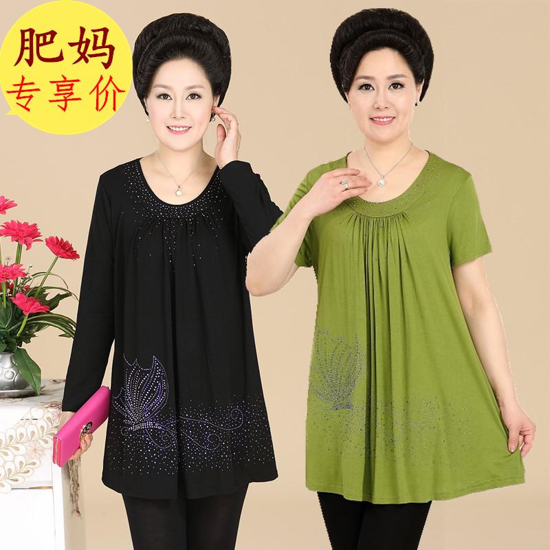 Одежда для дам  13005
