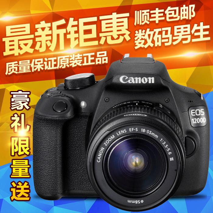 профессиональная цифровая SLR камера Canon  EOS 1200D 18-55mm 700D профессиональная цифровая slr камера nikon d3200 18 55mm vr