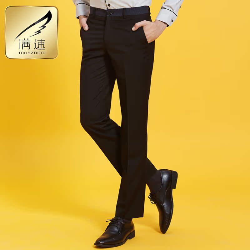 Классические брюки Muszoom ms15a617k 2015 рубашка мужская muszoom ms14c074c