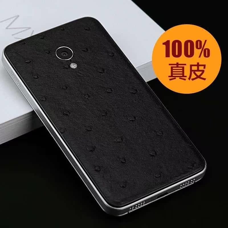 все цены на  Чехлы, Накладки для телефонов, КПК Harber  Meizu/MX3 Mx3 Mx3  онлайн