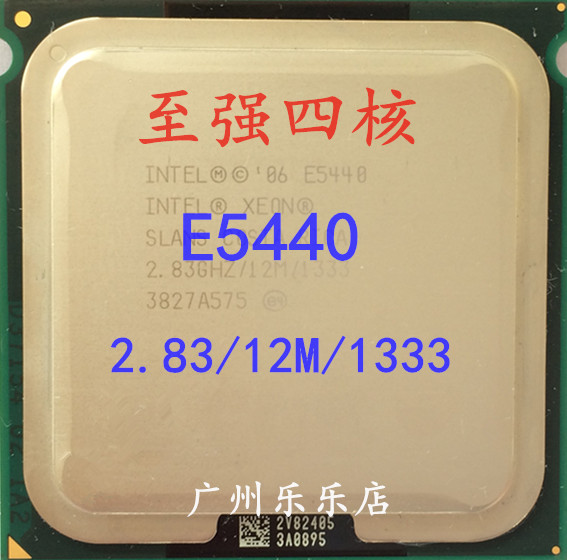 Процессор Intel Xoen E5440 CPU 2.83G процессор other e5450cpu co 771 3 0g l5420 e5440