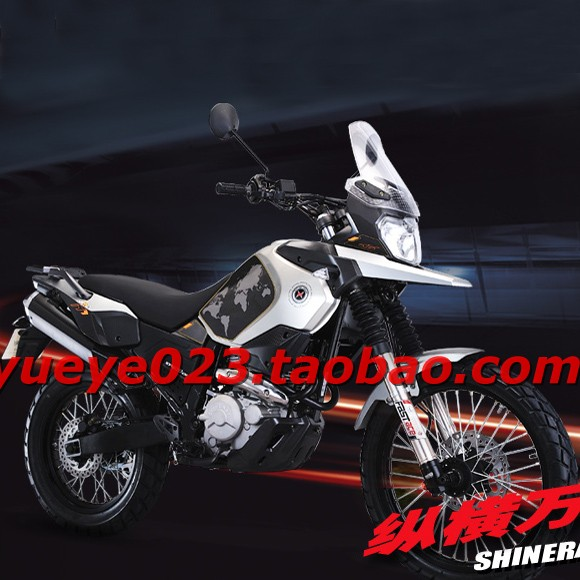 Мотоцикл The Xinyuan Motorcycle  X5 XY400CC X5