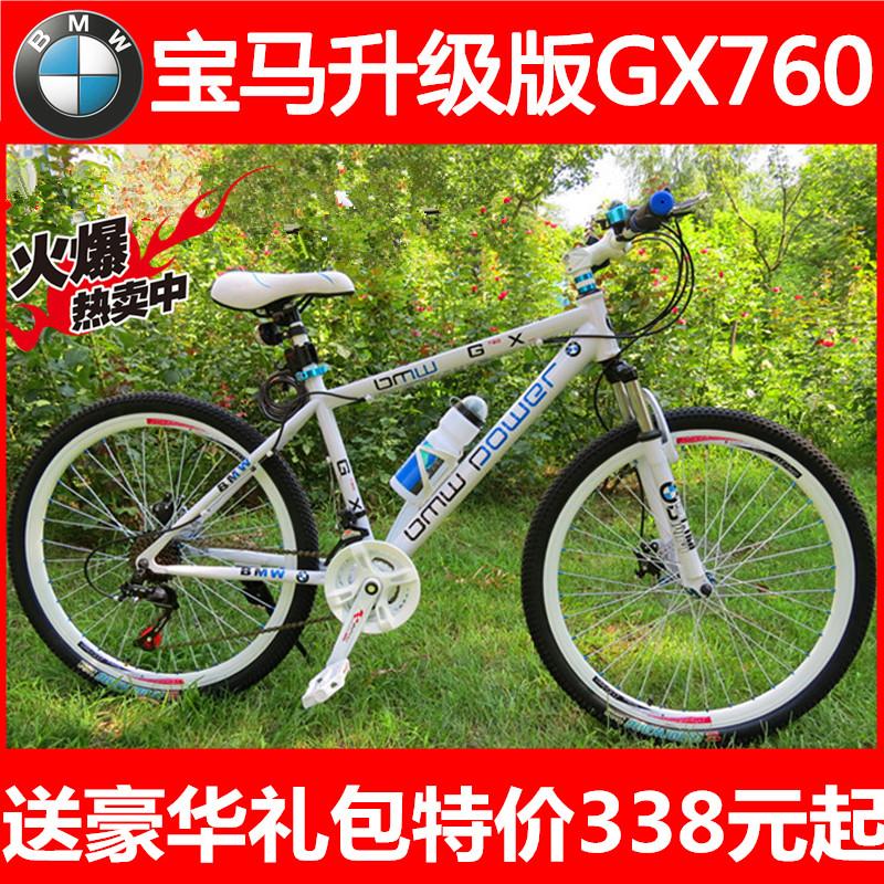 Горный велосипед BMW  X6BMW 21/24/27