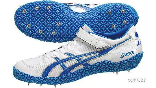 Обувь для легкой атлетики Love the world Alex tfp347 HJ-JAPAN обувь для легкой атлетики health