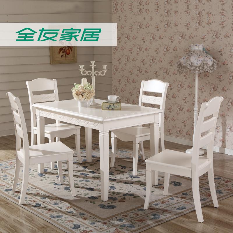 全友家居韩式餐厅家具套装120601