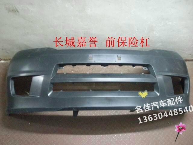 Бампер V80 багажник v80