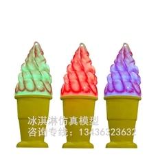 Машины для изготовления мороженого