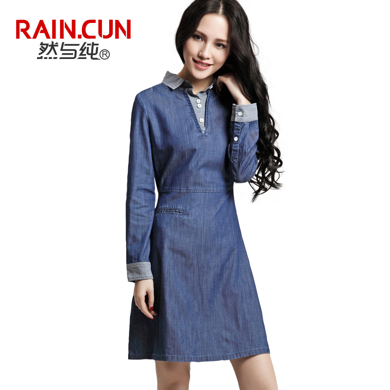 Женское платье Rain. cun n4035 2015 платье indiano natural indiano natural in012ewaujl1