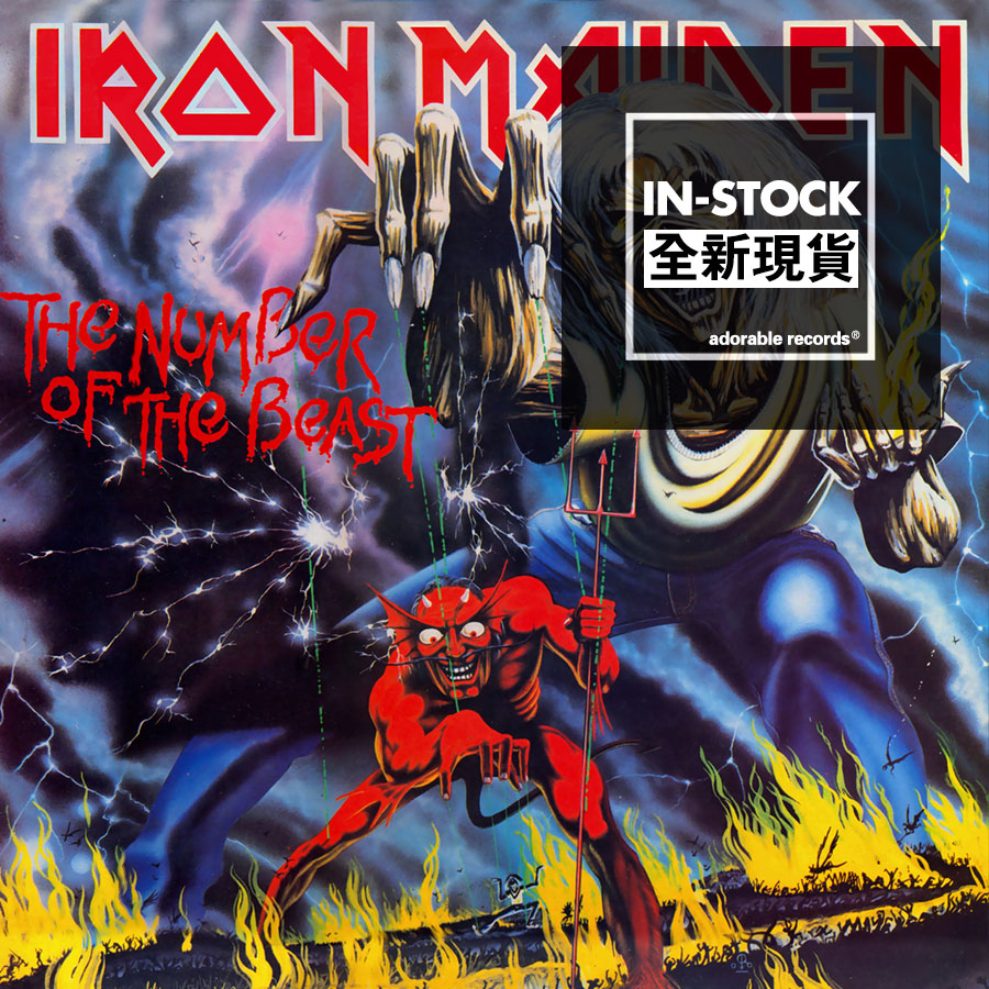 Граммофонная пластинка   Iron Maiden The Number Of The Beast LP iron maiden – the book of souls live chapter 3 lp