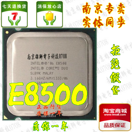 Процессор Intel  E8500 CPU 775 EO процессор intel xeon x5260 cpu co eo 775
