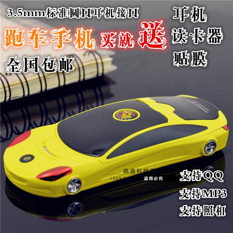 мобильный-телефон-nchonhong-f8