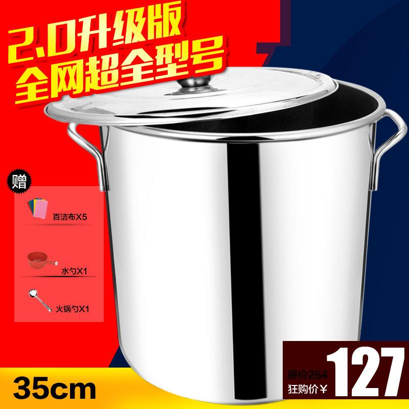 Кастрюля Rui Jia 2.0 35cm