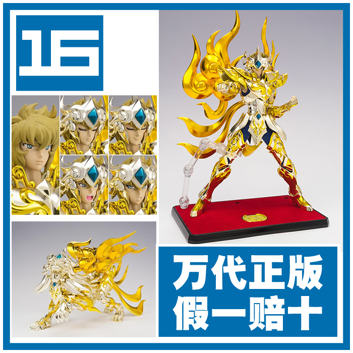 God Gold Cloth Myth Cloth ex Cloth Myth Gold Sacred ex