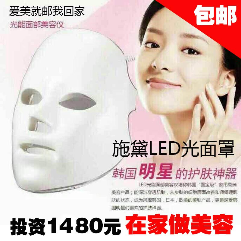 Аксессуары для красоты и здоровья Sidey (Shi Dai)  SIDEY dai shi han